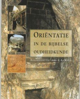 Orientatie_in_de_bijbelse_oudheidkunde