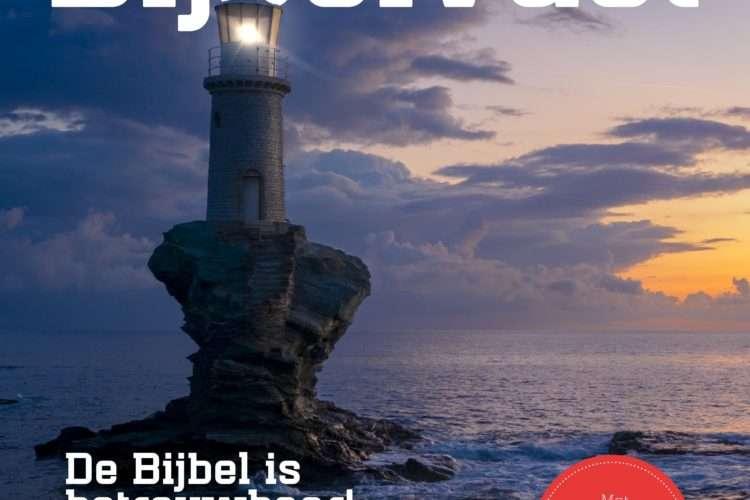 Bijbelvast nummer 1